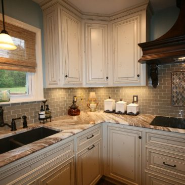 Home Innovations Kitchen Remodel